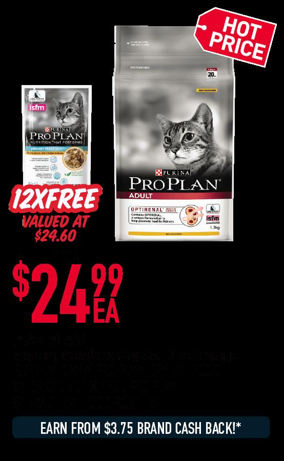 PRO PLAN  super premium dry cat food range