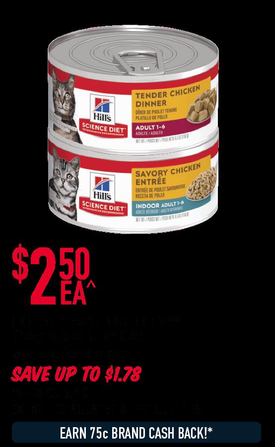 HILL'S™ SCIENCE DIET™ 156g super premium wet cat food range