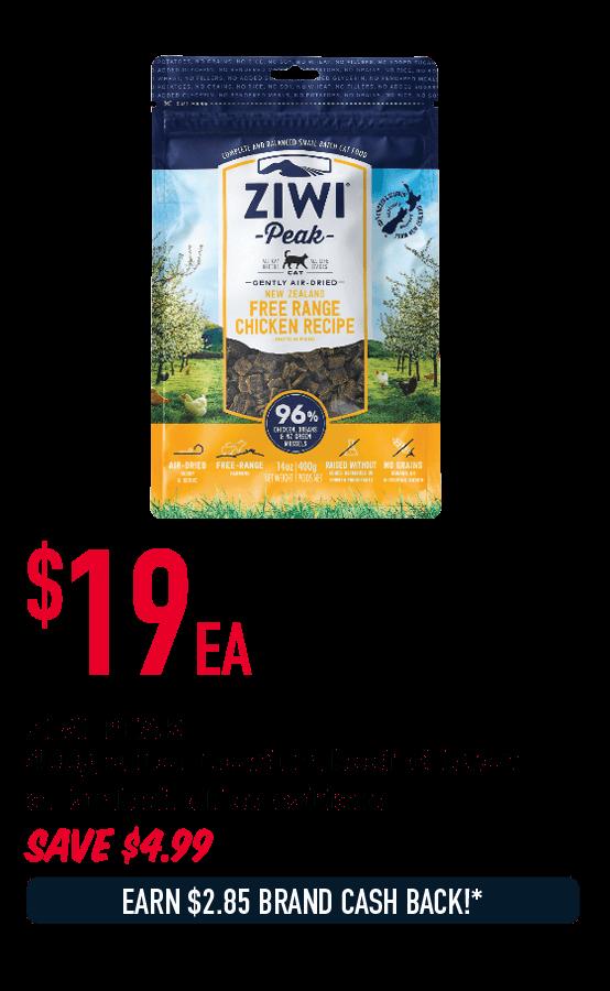 ZIWI PEAK 400g super premium beef, chicken or lamb air-dried cat food