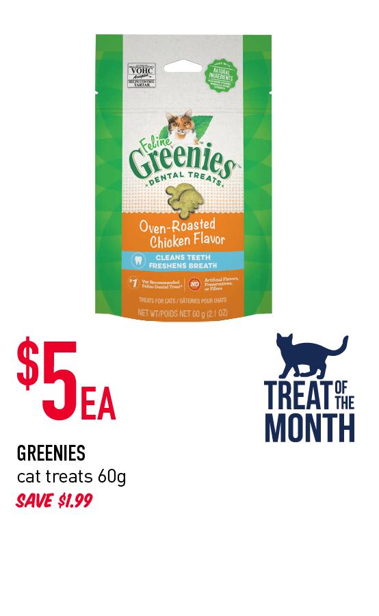 $5 ea GREENIES cat treats 60g